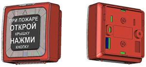 модель ИПР-513-3