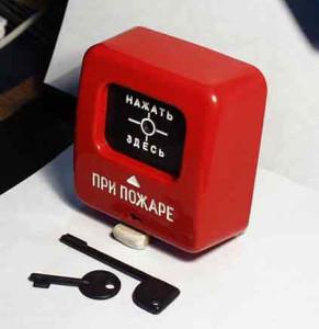 фото Модель ИПР 513-2 с комплектом ключей