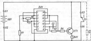 электрической принципиальной схемы