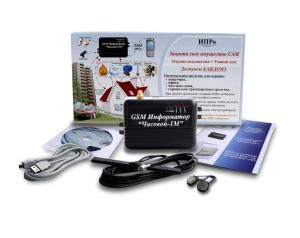 GSM сигнализация Часовой 1М