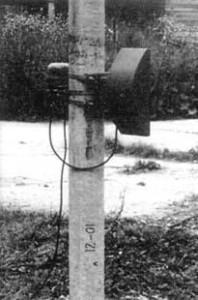 Фото прибор радиолучевой сигнализации