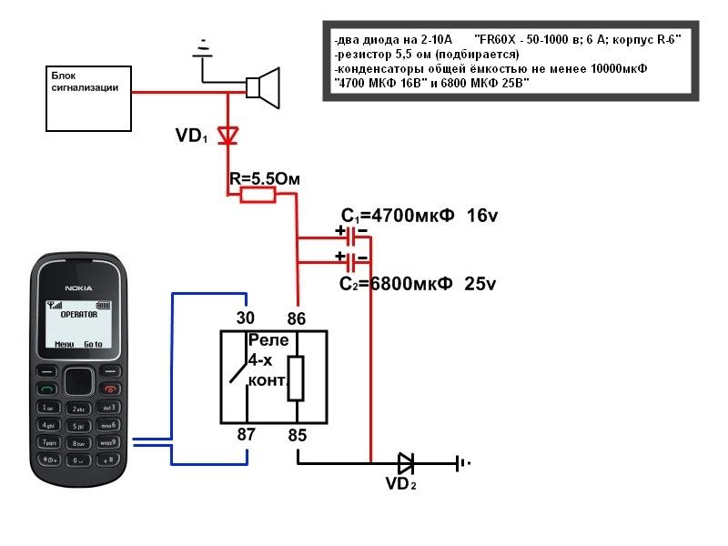 Простые схемы телефон своими руками
