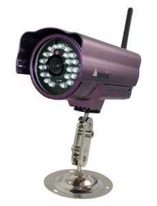 модель уличной камеры наблюдения 3G Autotrack