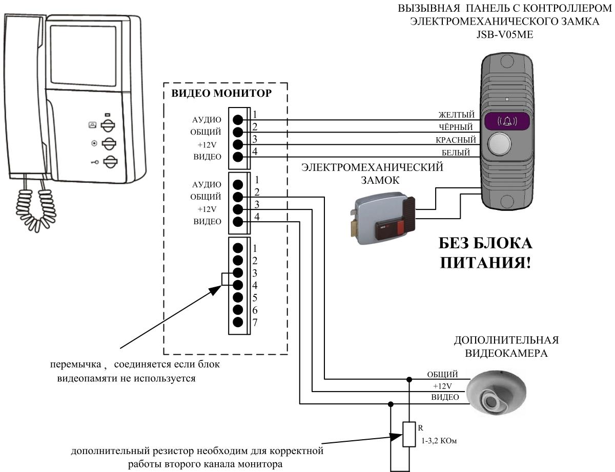 схема установки магнитного замка