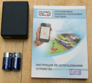 GPS Маркер M110