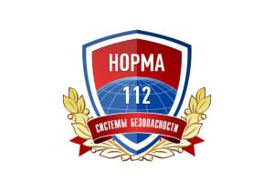 Системы безопасности Норма 112