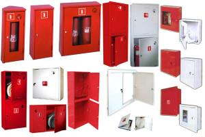 Различные виды навесных пожарных шкафов