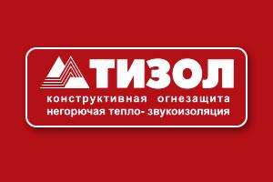 Компания ООО «Тизол»