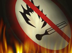 Критерии отбора лучшей пожаробезопастности