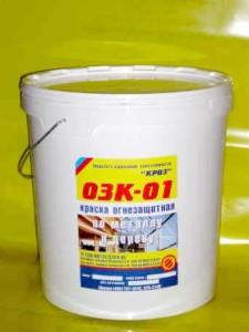 продукция ОКЗ - 1