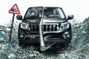 бронирование защитной пленкой ваше авто